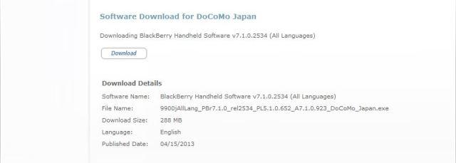 9900/OS7.1.0.923